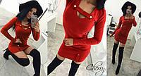 Женское короткое платье с вырезом и аксессуарами , 42-46, джерси,чёрный, красный. , фото 1