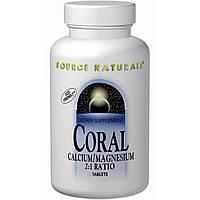 Коралловый кальций (витамины и минералы), Source Naturals, 90 таблеток