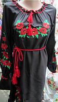 Купить красивое чёрное платье Маки-2