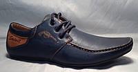 Мужские туфли №А00336-5