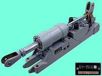 БУ-150В гидроусилитель