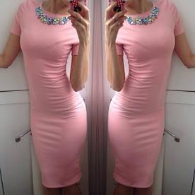 Изысканное удлиненное платье с ожерельем (розовое, желтое)