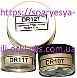 Герметик-смазка силикон 5 ml (ф.у, Тур) уплотн. сальников резин. колонок-котлов, плит, арт. DR10T, к.з. 1911, фото 2