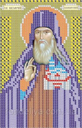 Схема для вишивки бісером «Святий Назарій»