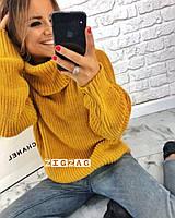 Свитеры и кардиганы женские в Украине. Сравнить цены, купить ... 44779979521