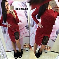 Женское облегающее платье с кружевом на ноге, ангора софт,красный, черный,  пудра. Сертифицированная компания. 89a05828cd0