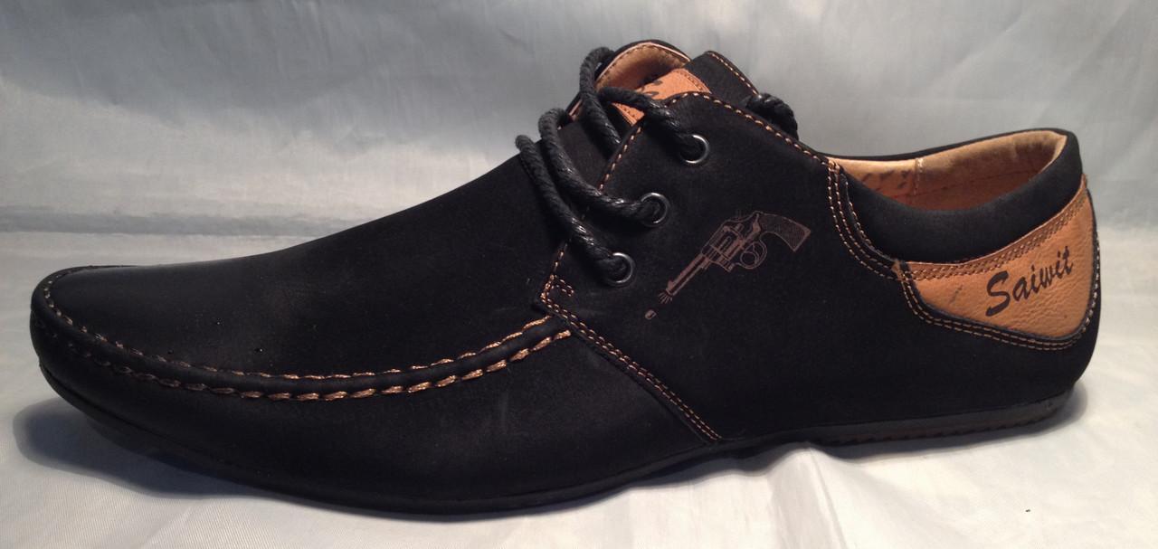 Мужские туфли №А00336-5A