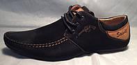 Мужские туфли №А00336-5A, фото 1
