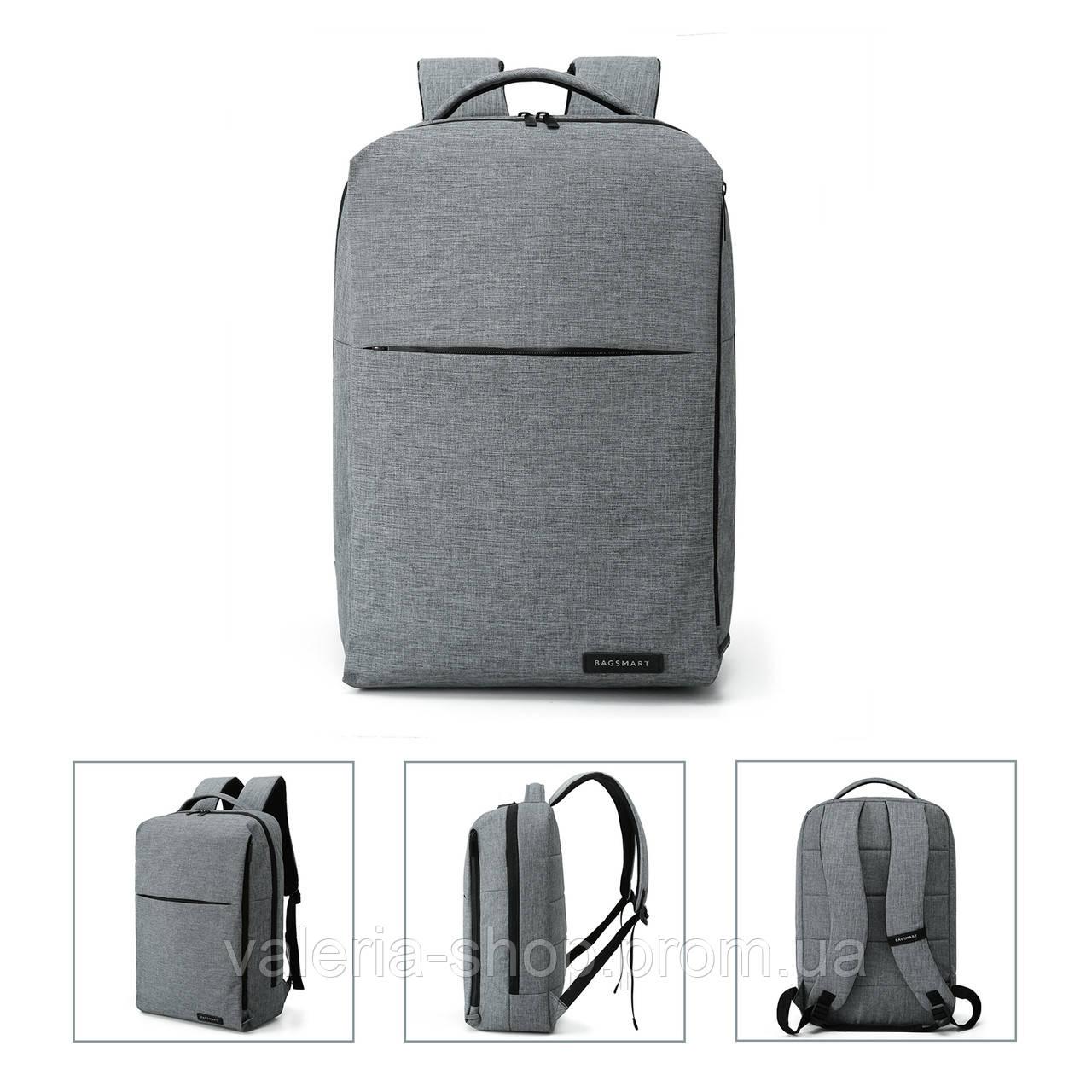Рюкзак для ноутбука серый BAGSMART
