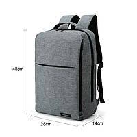 Рюкзак для ноутбука серый BAGSMART, фото 3