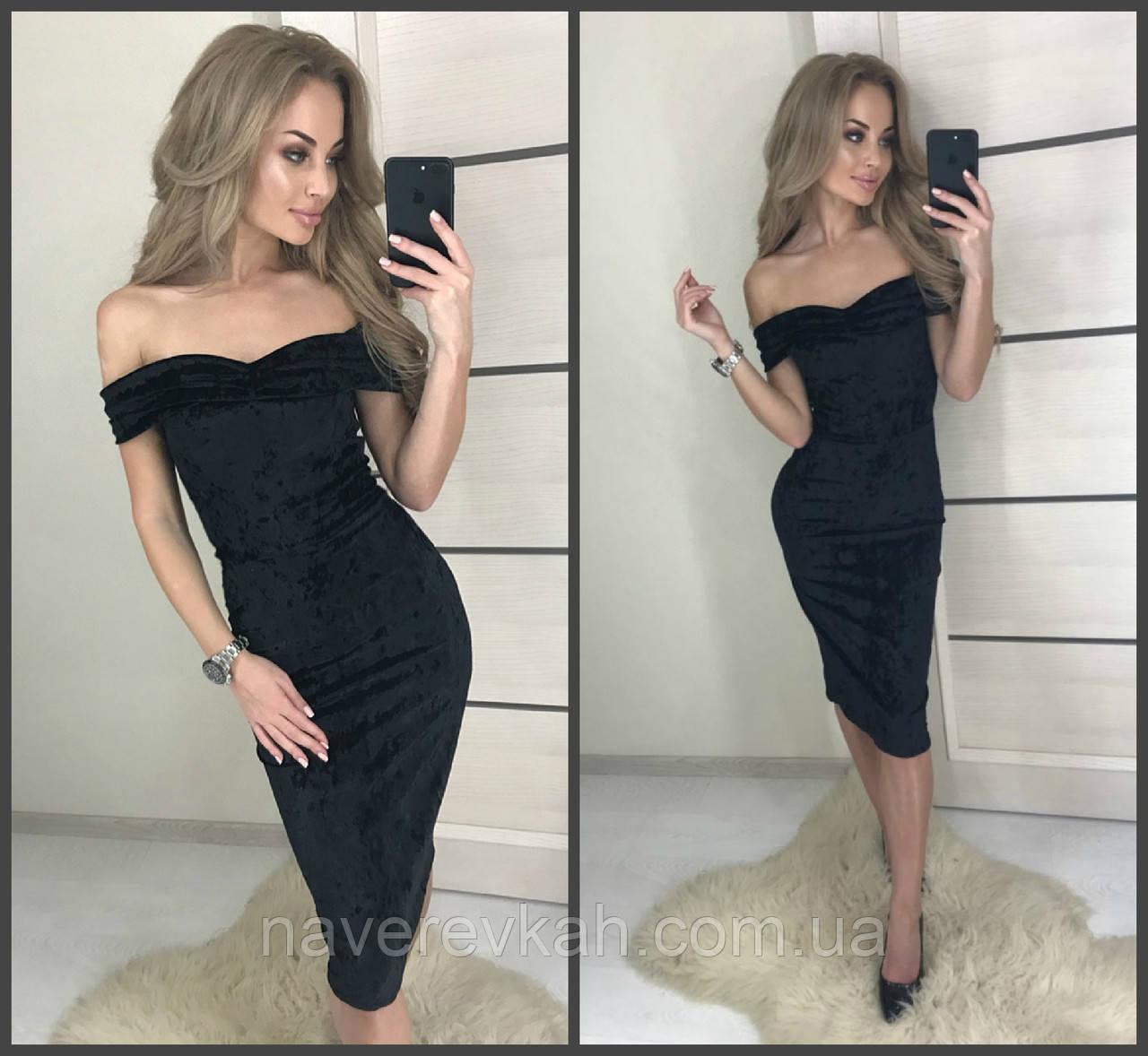 Женское облегающее вечернее платье с открытыми плечами, бархат, черный, бордовый, темно синий 42-44, 44-46