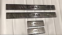 Накладки на пороги Ford C-Max с 2011>  нержавейка