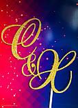 Инициалы на свадьбу С&Х, Буквы в торт СХ, Большие-инициалы в золотых блестках 18см, фото 2