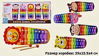 Деревянная игрушка КсилофонM02155
