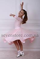 Рейтинговое платье для бальных танцев Бейсик Sevenstore 9140 Нежно-розовый