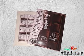 Шоколадный набор «СПОРТИВНИЙ ШОКОЛАД» (12 Шоколадок)