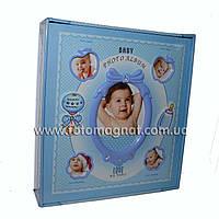 Фотоальбом детский BАBY(детский альбом)120/10х15см. анкета на русском 6 стр
