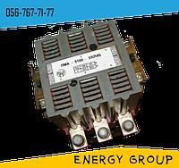 Пускатель ПМА-5100 кат.24, 36, 42В, 110В, 127В, 380В