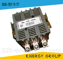 Магнитный пускатель ПМА-5100
