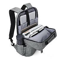 Рюкзак для ноутбука 15.6″ Pomona Bagsmart серый , фото 5