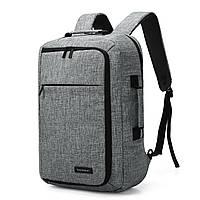 Рюкзак для ноутбука 15.6″ Pomona Bagsmart серый , фото 9