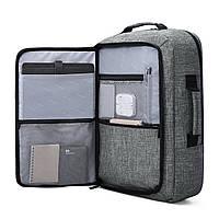 Рюкзак для ноутбука 15.6″ Pomona Bagsmart серый , фото 10