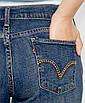 Женские джинсы Levi's 505 ™ Straight Fit Jeans, фото 5