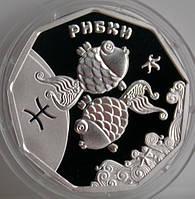 Монета Украины 2 грн. 2015 г. Рыбки (в футляре), фото 1