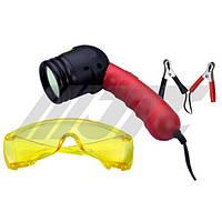 Ультрафиолетовый фонарь и очки для определения утечки фреона 1444 (JTC, Тайвань)