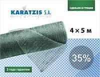 Cетка затеняющая Karatzis 35% (4x5м)