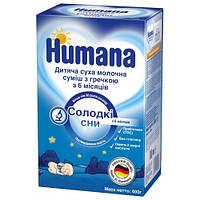 Молочная смесь Humana Сладкие сны с гречкой и пребиотиком с 6мес 600г
