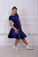 Рейтинговое платье Бейсик для бальных танцев Sevenstore 9139 Електрик