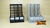 Лоток для бумаги тройной вертикальный пластиковый для офисов, школ и дома на выбор черный и серый (А-3988)