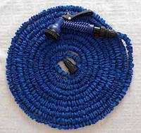 Компактный шланг «X-hose» (22,5 м) с водораспылителем