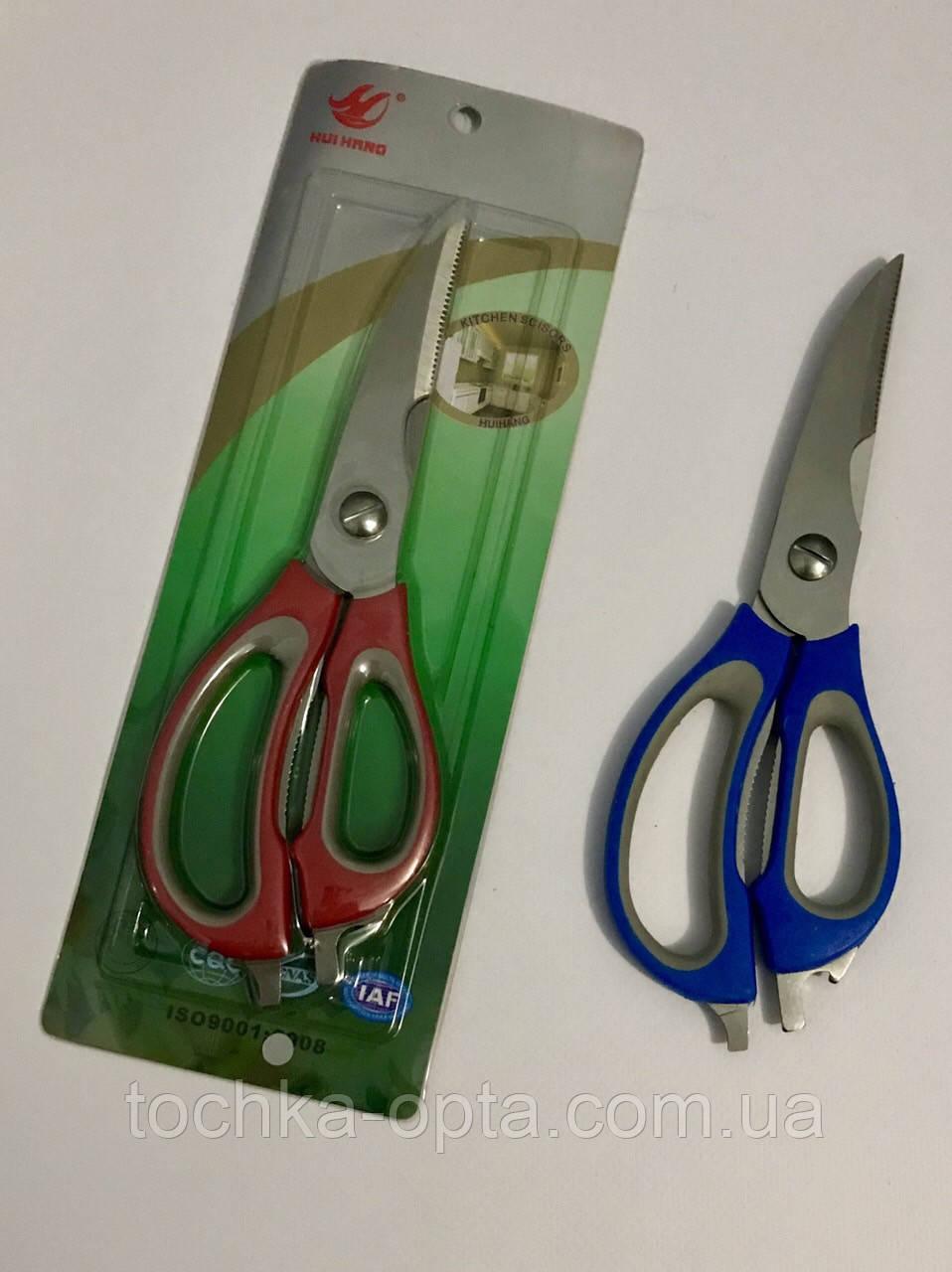 Ножницы кухонные для птицы и рыбы