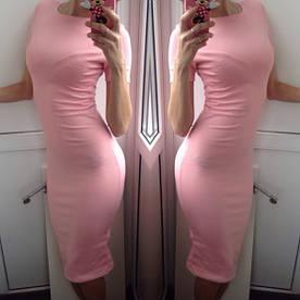 Облегающее удлиненное платье (розовое, желтое)
