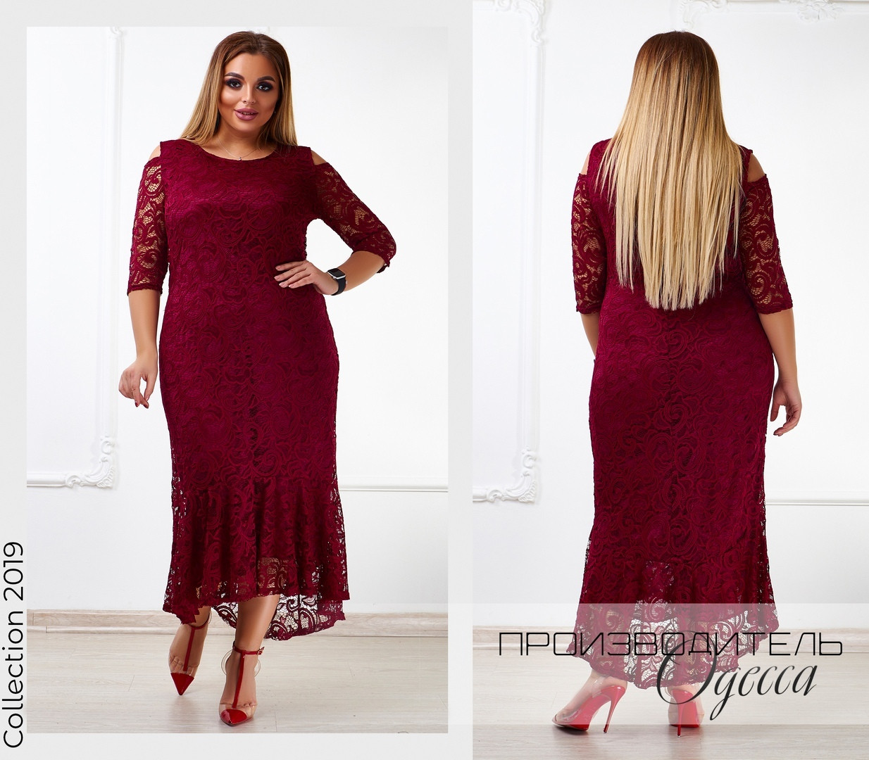 Длинное гипюровое платье Батал