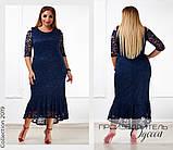 Длинное гипюровое платье Батал, фото 3