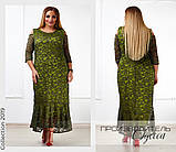 Длинное гипюровое платье Батал, фото 2
