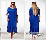 Длинное гипюровое платье Батал, фото 4
