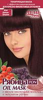 "Тонирующая маска для волос Acme Color ""Рябина"" Ton Oil Mask - 034 Дикая вишня"