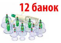 Антицеллюлитные массажные банки вакуумные, 12 штук