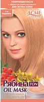 """Тонирующая маска для волос Acme Color """"Рябина"""" Ton Oil Mask - 114 Карамель"""