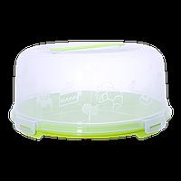 Тортовница круглая с зажимами и ручкой