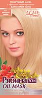 """Тонирующая маска для волос Acme Color """"Рябина"""" Ton Oil Mask - 111 Мокрый песок"""