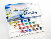 """Краски акварельные, художественные """"Белые ночи"""", набор  24 цвета, 2,5 мл., кюветы, пластик. коробка"""