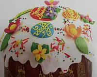 """Набор для пасхи №1 """"Великдень"""" Украса - 03860"""