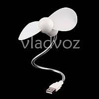 Мини вентилятор USB для ноутбука ПК нетбука белый