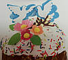 """Набор для пасхи №3 """"Весенний"""" (код 03862)"""