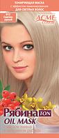 """Тонирующая маска для волос Acme Color """"Рябина"""" Ton Oil Mask - 012 Светло-русый"""